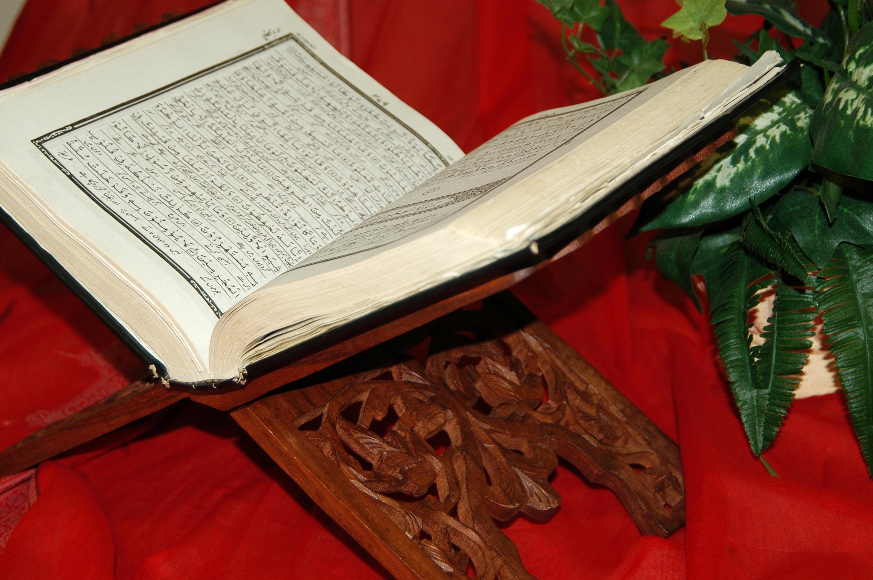 AlFurqan: Darsul-Quran